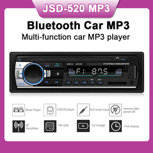 2016 New 12V Bluetooth Car Stereo FM Car Radio MP3 Audio Player 5V Charger USB/SD/AUX IN Car Electronics Subwoofer In-Dash 1 DIN