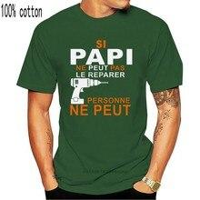 Koszulka jest Papi Ne Peut Pas Le Rparer osobiście Ne Peut Du S Au 3XL