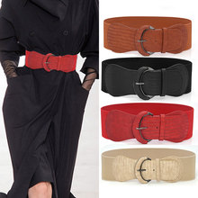 Plus size belt wide big cummerbunds corset belts for women dress coat fashion elastic designer high quality black female belt