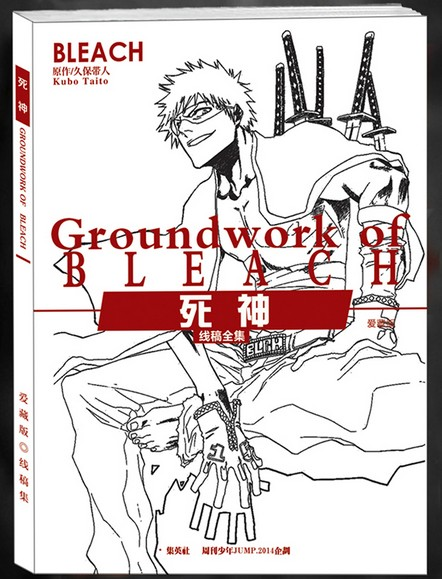 168 Page Anime Bleach Antistress Colouring Book for Adults Children Relieve Stress Painting Drawing Coloring Book Gifts 1