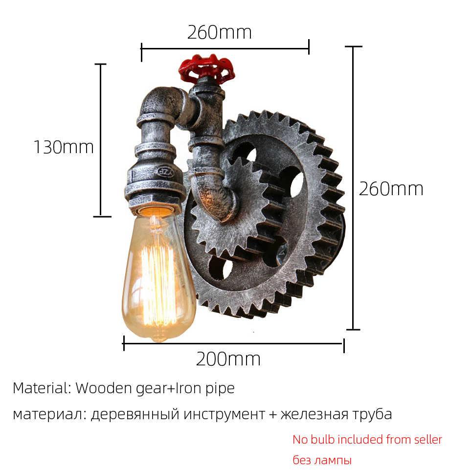 תעשיית בציר מנורת רטרו לופט ברזל עץ הילוך גלגל קיר אור מחקר אולם תצוגה סלון בר מועדון קפה מנורת חזייה פמוט קיר