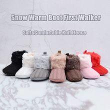 Детские вязаные меховые зимние сапоги для маленьких мальчиков и девочек, мягкие и милые зимние теплые первые ходунки для детей 0-18 месяцев