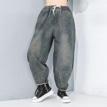 Женские рваные джинсы повседневные шаровары большого размера