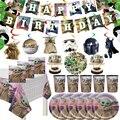 В Мандалорское Детские йода вечерние поставки Бумага пластины салфетки под чашки Посуда скатерть йода Baby Shower вечерние шарики для украшения