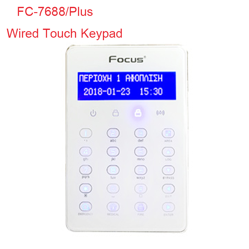 Focus FC-7688Plus Security Alarm Panel Wired Touch Keypad Remote Control Touch Screen Pad Arm Disarm Alarm Host At Outside