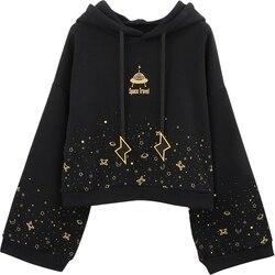 Black Sweatshirt Women Flare Sleeve Thick Hoodies Japanese Lolita Girl's Hoodie Space Print Sweatshirts Pollovers