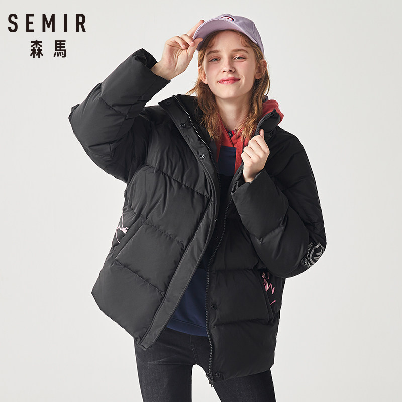 SEMIR Women Down Stand-up Collar Jacket With Slant Pocket Zip And Snap Closure Down Filling Puffer Jacket Silky Polyester Lined