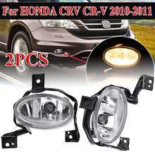 $ 34.09 12V H11 Front Bumper Fog Light Halogen Lamps For Honda CRV for CR-V 2010 2011 Front Driving Lamp With Bulb No Wire Accessories