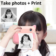 Детская камера мгновенная печать для детей 1080p Цифровая с