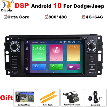 PX5 Android 10 DSP 4G+64G Car DVD Player For Wrangler Compass Grand Cherokee 2008-2011 With GPS Navigation Multimedia radio BT image