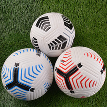 2021 New Special Football Official Game Football No. 4 Ball Wear-Resistant Professional Football