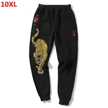 150kg extra-large mens clothing plus size leisure sports pants 10XL em