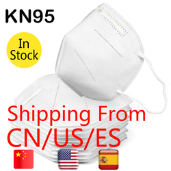 In Stock 20 Pcs KN95 Masks N95 Non-woven Dust Mask Anti Influenza 95% Filtration PM2.5 Ffp2 Breathing Bicycle Riding Mask 1
