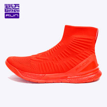 Bmai брендовая дизайнерская спортивная обувь для мужчин в китайском