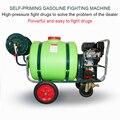 160T push-тип препарата fightr 160 литр 300 высокого давления сельскохозяйственный бензиновый силовой опрыскиватель