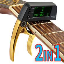 Тюнер для акустической гитары tcapo20 каподастр с быстрым сменным