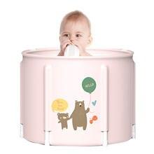 55/42cm przenośna wanna składana wolnostojący wanny do kąpieli dla dzieci nie nadmuchiwane wanny dla dzieci wanna do kąpieli dla dzieci