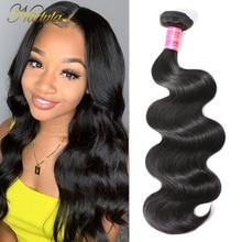 Nadula Hair 페루 바디 웨이브 Human Hair 1 Piece 헤어 위브 번들 8 30inch Remy Hair Natural Color 무료 배송