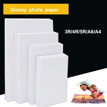 100 Sheets 3R 4R 5R A4 A6High Glossy Photo Paper For Inkjet Printer Photo studio Photographer imaging printing paper