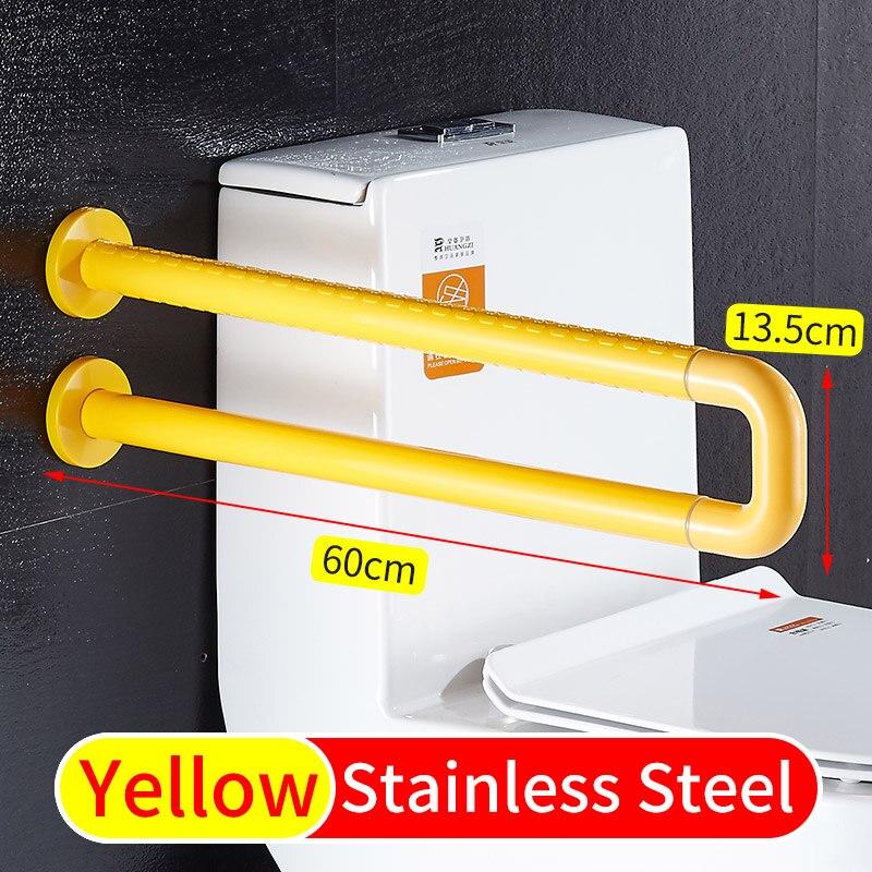 Поручни для туалета, опоры из нержавеющей стали, защитные поручни, поручни для пожилых людей, поручни из нержавеющей стали - Цвет: A-yellow(5503)