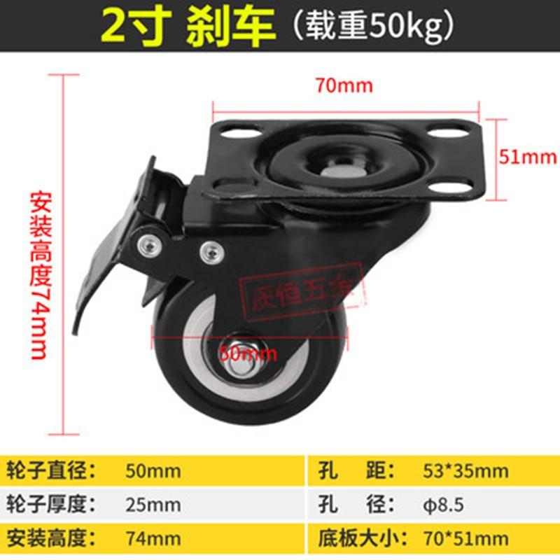 4 o rodízio resistente do bloco 2in roda o giro do poliuretano com capacidade total superior da placa 220lb de 360 graus para a mobília-5