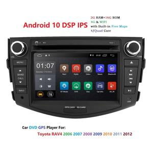 Image 1 - Android 10 car dvd player for Toyota RAV4 Rav 4 2007 2008 2009 2010 2011 2 din 1024*600 gps navigation wifi Quad core