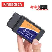 ELM327 – outil de Diagnostic pour véhicule, Bluetooth V1.5, puce J1850, elm 327 V 1.5, prise OBD2, android