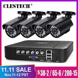 HD 4CH 8ch 1080N 5в1 AHD DVR комплект CCTV система 1 ТБ 2 ТБ HDD 1080P AHD водонепроницаемая/цилиндрическая камера 2MP P2P комплект видеонаблюдения