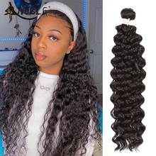 NOBLE Hair Bundles 22-30 Inch X Real Soft Long Water Wave Hair Extensions Weave Wholesale Nature Black  Protein Hair Extensions