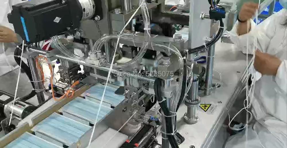 Welding Earloop Machine For Flat Mask