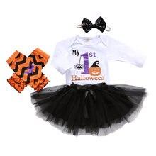 Детский комбинезон на Хэллоуин для маленьких девочек 4 предмета