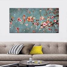 Картины на холсте с цветами сливы для гостиной настенные классические