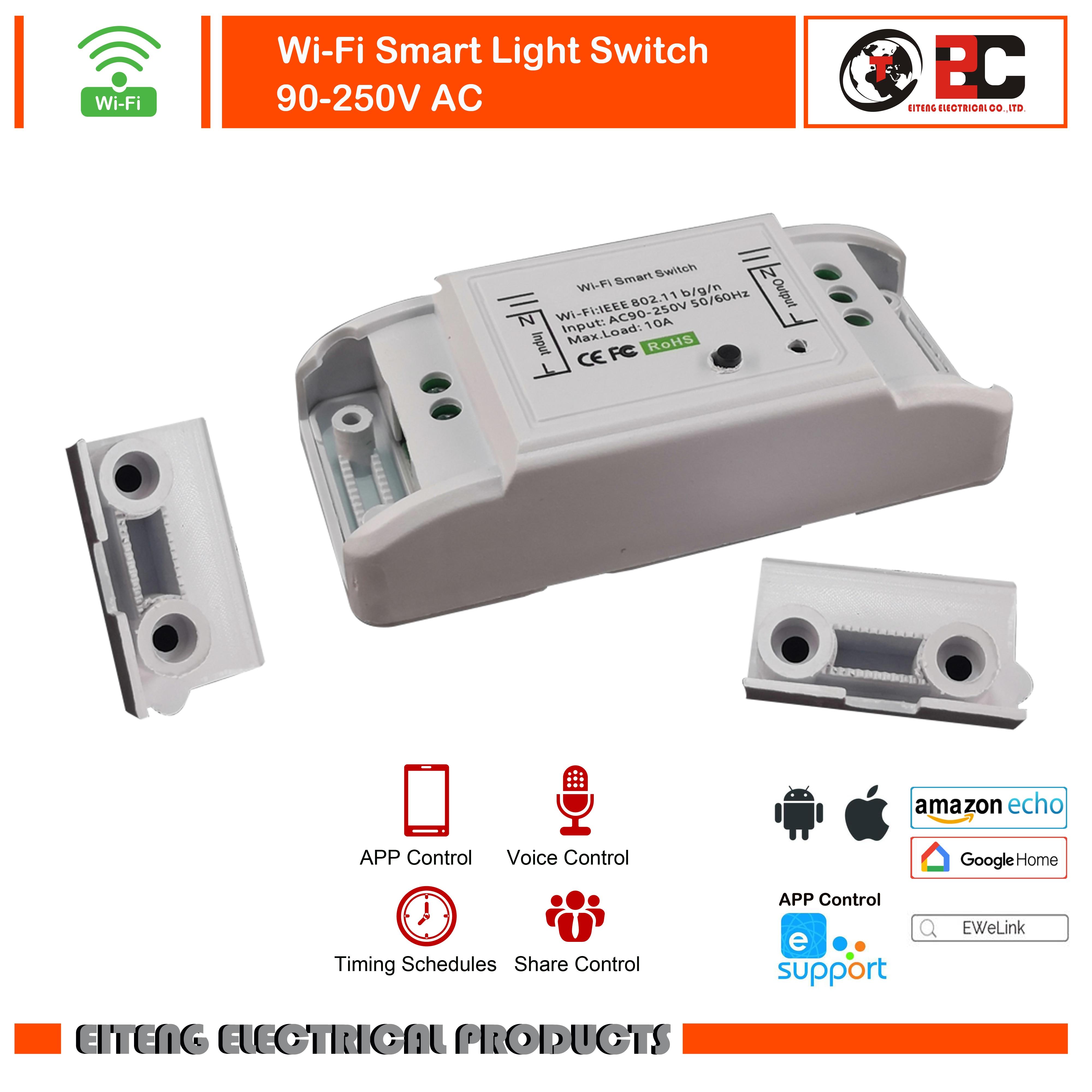 DIY WiFi Smart Light Switch Universal Breaker Timer Smart Life APP Wireless Remote Control Works With Google Home  Alexa