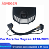 Car Stopwatch For Porsche Taycan 2020-2021 Interior Dashboard Center Clock Compass Time Electronic Meter Clock Accessional 1