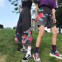 Vintage Ukiyo Harajuku estilo mujer suelta pierna ancha pantalones japonés Sinicism Kimono Chic Jogger Harem pantalones de Hip Hop