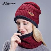 Женский, мужской шарф, шапка, набор, бини, вязаные, Skullies, шапки, чистый цвет, осень и зима, теплый, чистый цвет, унисекс, Одноцветный, для улицы