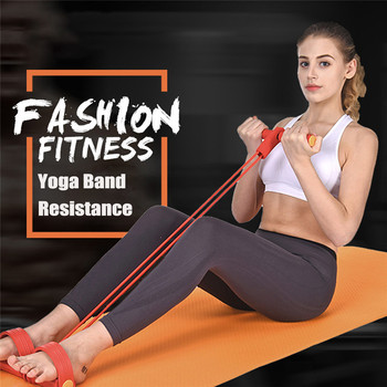 4 Resistanc Elastic Pull Ropes Exerciser Rower Belly Resistance Band Home Gym Sport Training Elastic Bands expander tanie i dobre opinie Unisex Kompleksowe fitness ćwiczenia Pedał ćwicząca resistance bands set