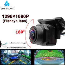 HD1296*1080P 180 Degree CCD Fisheye Lens Starlight Night Vision Vehicle Front / Rear View Camera Car Reverse Camera