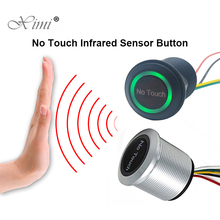 Exit-Switch Access-Control Release No-Touch-Sensor Induction-Type Waterproof Contactless