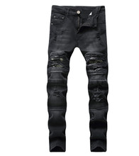 2019 new bike Retro trend off-road protection gear hockey pants riding motorcycle Racing Slim Jeans 2018 newest hot sales motorcycle jeans pants off road bike motorcycle riding jeans motor racing pants straight