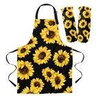 Sunflower Plant Natu...