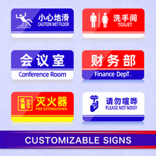 Customise Acrylic Nameplate Stickers High Adhesive Room Number Signs Personal Design Sticker