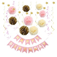8SEASON Birthday Decorations Pink and Gold Happy Decoration for Women Hanging Swirls Paper Garland 1 Decor