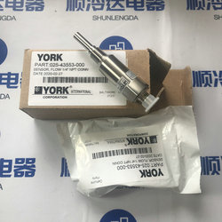 York Central Air Conditioning Repair Parts 025-43553-000 Electronic Water Flow Switch
