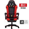 【RU готов к запасам 】 игровое кресло для игры кресло для гонок подъемник сидения