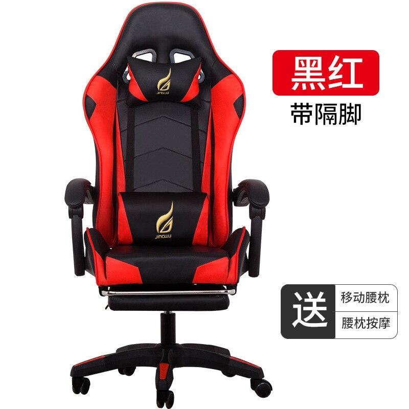 【RU bereit stock】 Gaming stuhl spiel stuhl liege sub-athletisch sitz von racing auto lift sitz