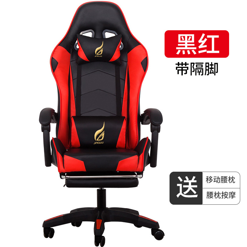 【RU ready stock】 Gaming chair game chair recliner sub-athletic seat of racing car lift seat