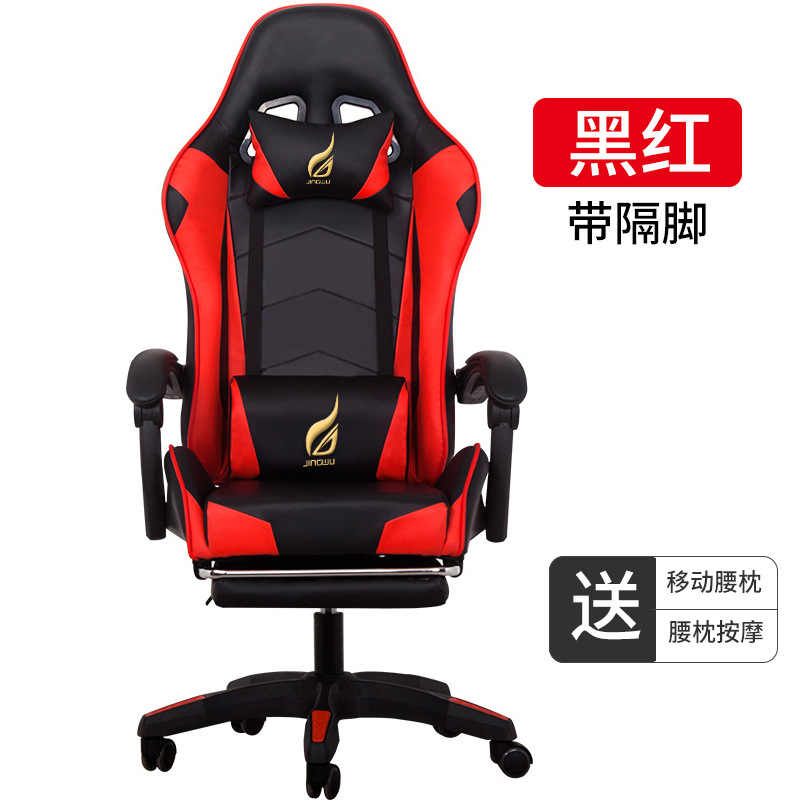 free shipping Computer chair office chair game gaming chair recliner  sub-athletic seat of racing car lift seat factory custom