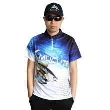 Kmucutie футболка для рыбалки с защитой от солнца и УФ лучей