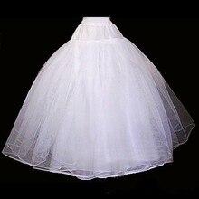 Wowbridal Wedding Accessories 2021 Ball Gown Basic Petticoat for Wedding Dress White Long Underskirt for Girls Skirt